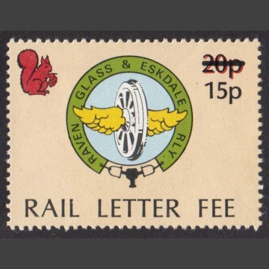 Ravenglass & Eskdale Railway 1980 15p Provisional Issue (U/M)