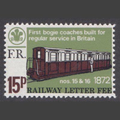 Ffestiniog Railway 1972 15p Centenary of the First Bogie Coaches Built for Regular Service in Great Britain (U/M)