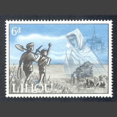 Lihou 1966 6d Youth Project Stamp (U/M)