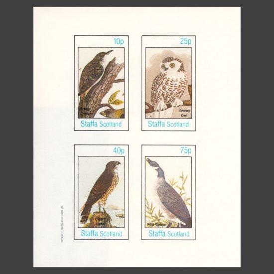 Staffa 1982 Birds Imperforate Sheetlet (4v, 10p to 75p, U/M)