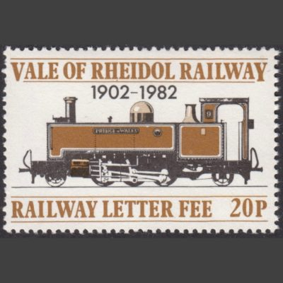 Vale of Rheidol Railway 1982 20p Definitive (U/M)