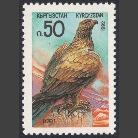 Kyrgyzstan 1992 50k Golden Eagle (SG 2, U/M)