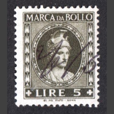 """Italy c1940s 5L """"Marca da Bollo"""" Revenue Stamp (Used)"""