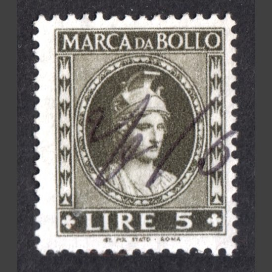 "Italy c1940s 5L ""Marca da Bollo"" Revenue Stamp (Used)"