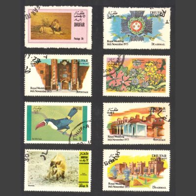 Dhufar 1970s Selection of 18 Different Stamps (CTO)