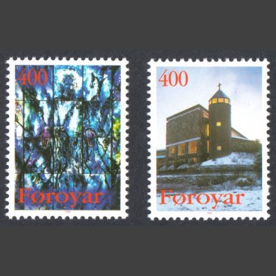 Faroe Islands 1995 Christmas (SG 283-284, U/M)