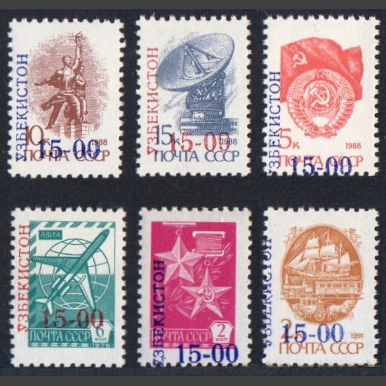 Uzbekistan 1993 Overprints Part Set (SG 17-18, 22-23, 25-26, U/M)