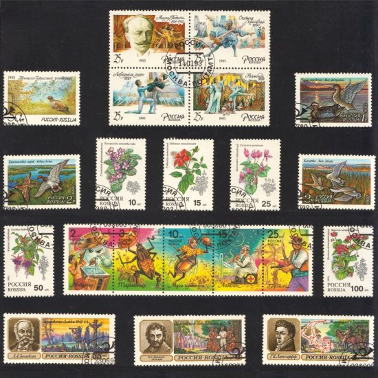 Russian Federation 1992-93 Nice Selection of 21 Different Stamps (CTO)
