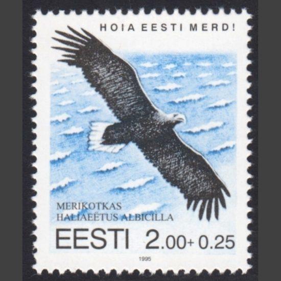 "Estonia 1995 ""Keep the Estonian Sea Clean!"" (SG 262, U/M)"