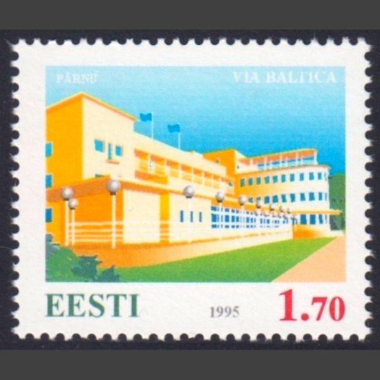 Estonia 1995 Via Baltica Motorway Project (SG 256, U/M)