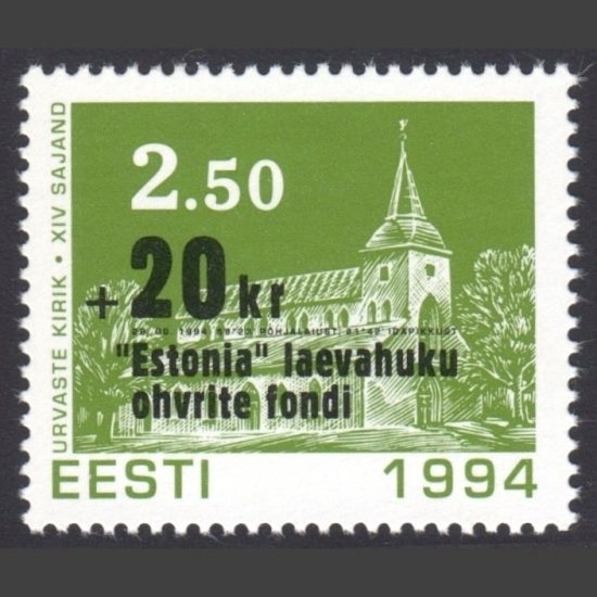 "Estonia 1994 Victims of the ""Estonia"" Ferry Disaster Fund Surcharge and Overprint (SG 249, U/M)"