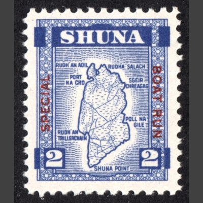 "Shuna 1950 £2 Map Definitive with ""Special Boat Run"" Overprint (U/M)"