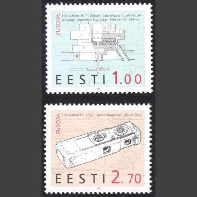 Estonia 1994 Europa - Inventions (SG 241-242, U/M)