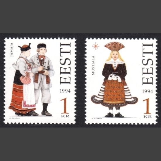 Estonia 1994 Costumes (1st Series) (SG 243-244, U/M)