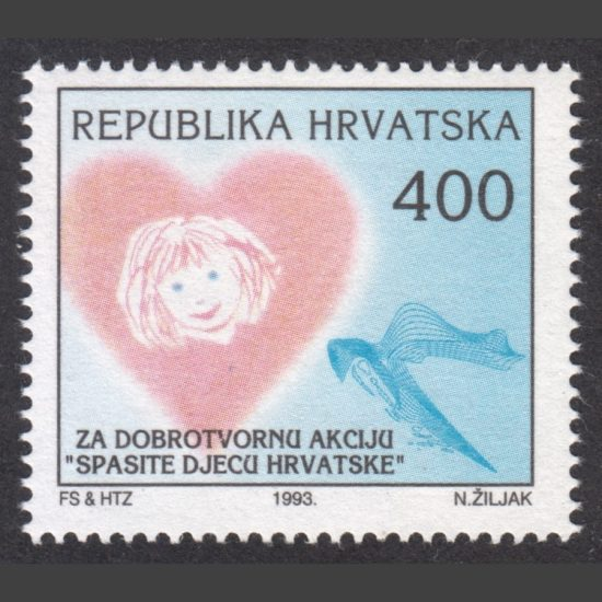Croatia 1993 400d Save Croatian Children Fund - Obligatory Tax (SG 257, U/M)