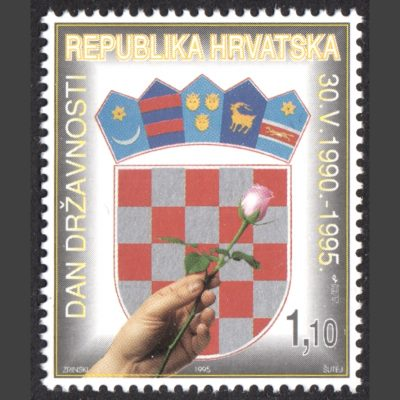 Croatia 1995 1.10k Statehood Day (SG 354, U/M)