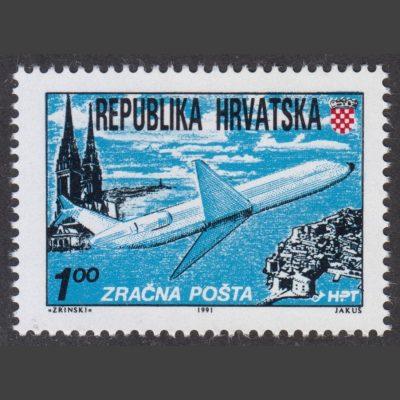 Croatia 1991 1d Airmail (SG 154, U/M)