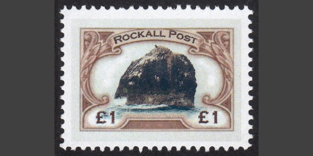 Rockall's 2005 Cinderella stamp