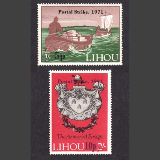 Lihou 1966 1s and 2s Stamps Overprinted for 1971 GB Postal Strike (U/M)