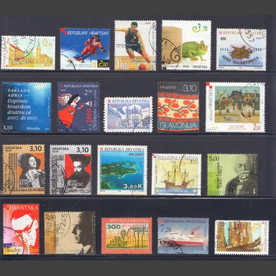 Croatia - Collection of 50 Different Used Modern Stamps (Lot 1)