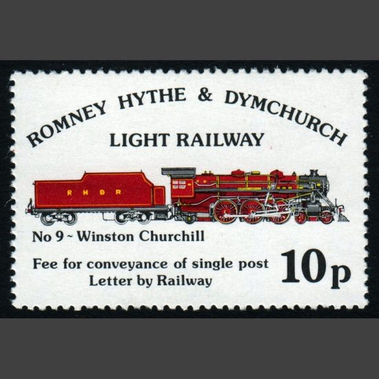 Romney, Hythe & Dymchurch Light Railway 1977 10p No. 9 Winston Churchill Definitive (U/M)