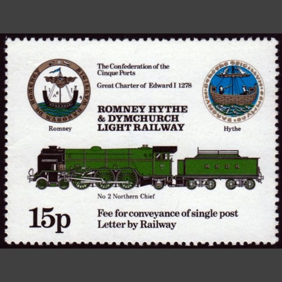 Romney, Hythe & Dymchurch Light Railway 1978 15p Cinque Ports Issue (U/M)