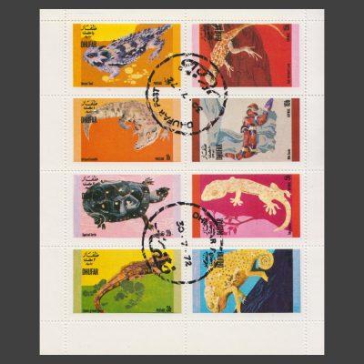 Dhufar 1972 Reptiles (8v, ½b to 15b, CTO)