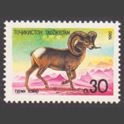Tajikistan 1992 Argali - Mountain Sheep (SG 4, U/M)