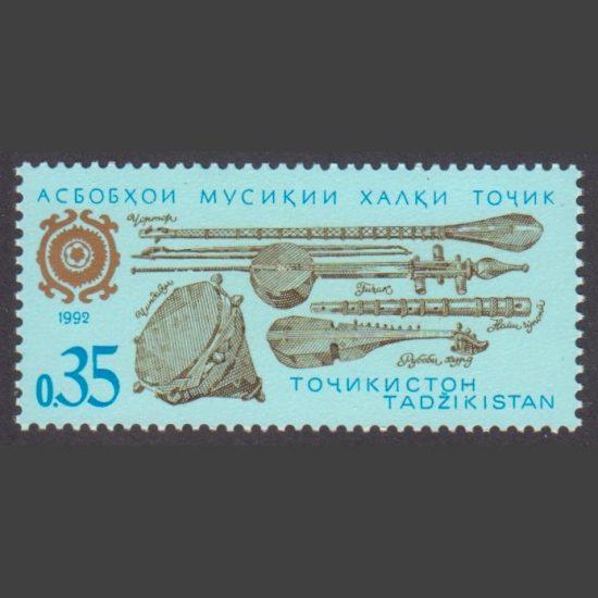 Tajikistan 1992 Traditional Musical Instruments (SG 3, U/M)