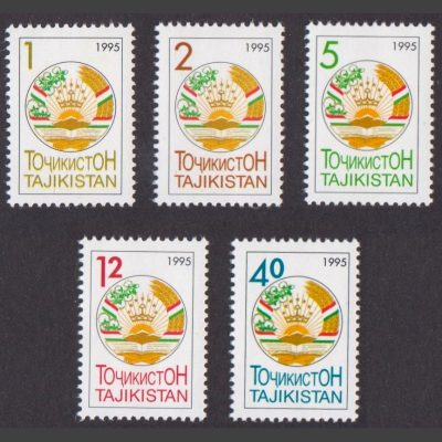 Tajikistan 1995 State Arms (SG 75-79, U/M)
