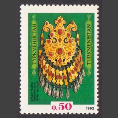 Turkmenistan 1992 National Museum Treasures (SG 1, U/M)