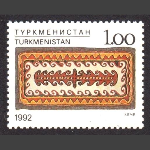 Turkmenistan 1992 Carpet (SG 13, U/M)