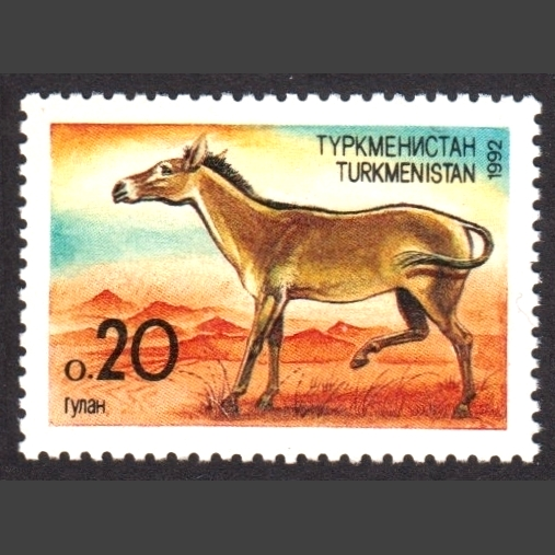 Turkmenistan 1992 Animals of Central Asia (SG 2-3, U/M)
