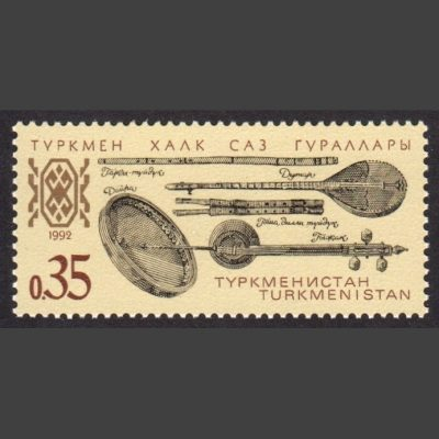 Turkmenistan 1992 Traditional Musical Instruments (SG 11, U/M)