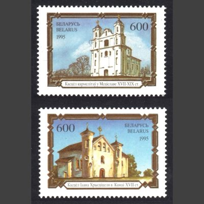 Belarus 1995 Churches (SG 127-28, U/M)
