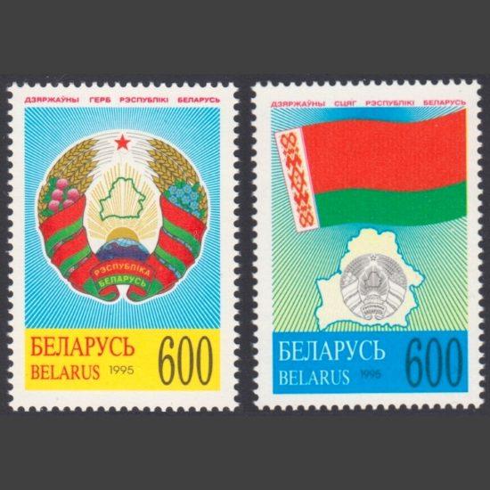 Belarus 1995 National Symbols (SG 124-25, U/M)