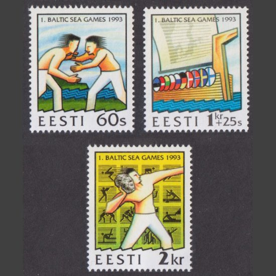 Estonia 1993 Baltic Sea Games (SG 215-217, U/M)