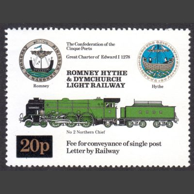 Romney, Hythe & Dymchurch Light Railway 1982 20p Cinque Ports Provisional Issue (U/M)