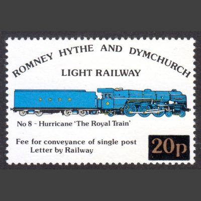 Romney, Hythe & Dymchurch Light Railway 1982 20p Hurricane Provisional Issue (U/M)