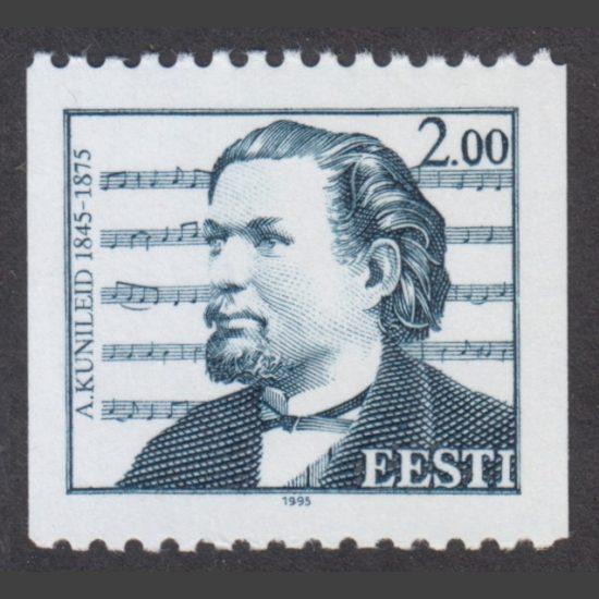 Estonia 1995 150th Birth Anniversary of Aleksandr Kunileid (Composer) (SG 270, U/M)