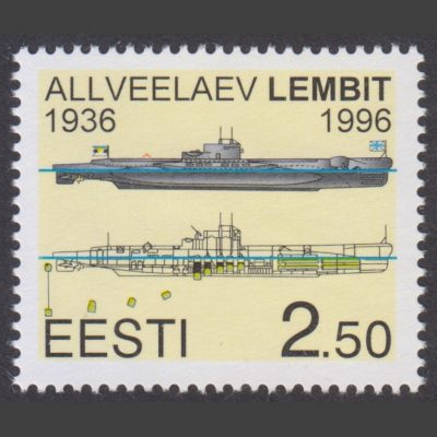 Estonia 1996 60th Anniversary of Submarine Lembit (SG 273, U/M)