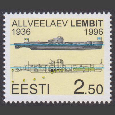 Estonia 1996 60th Anniversary of Submarine Lembit (SG 273, U/M)