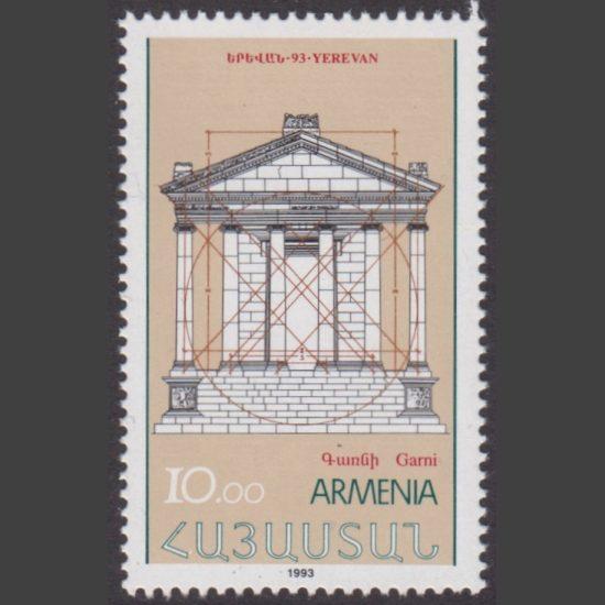 Armenia 1993 Yerevan '93 International Stamp Exhibition (SG 273, U/M)