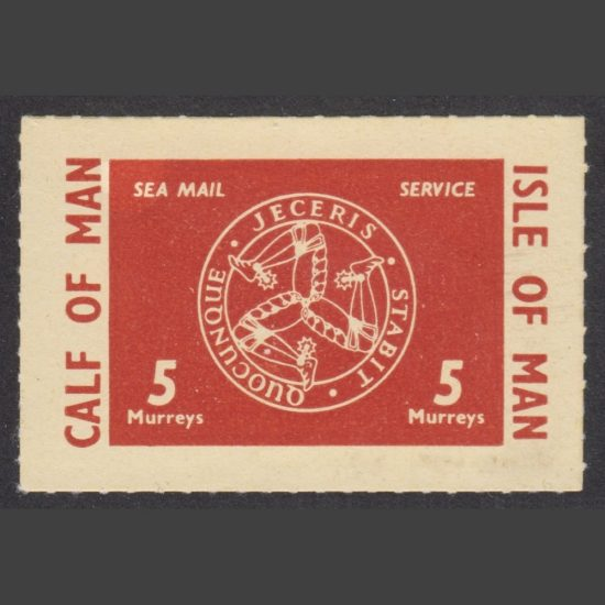 "Calf of Man 1962 5m Triskelion ""Sea Mail Service"" Definitive (U/M)"