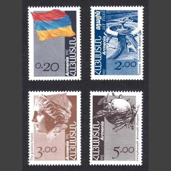 Armenia 1992 Definitives Part Set (SG 255, 257, 259, 261, U/M)