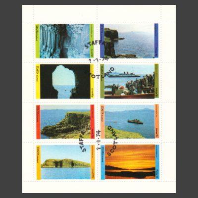 Staffa 1974 Views of Staffa (8v, 1p to 20p, CTO)