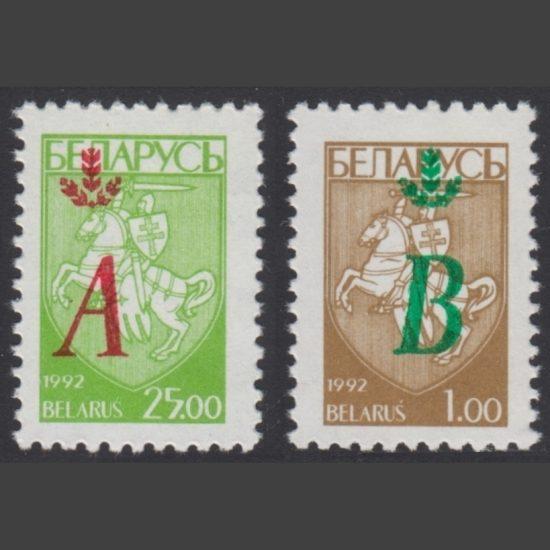 Belarus 1996 A & B Overprints (SG 140-41, U/M)