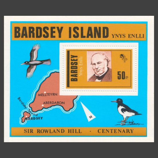 Bardsey 1979 Death Centenary of Sir Rowland Hill Miniature Sheet (50p, U/M)
