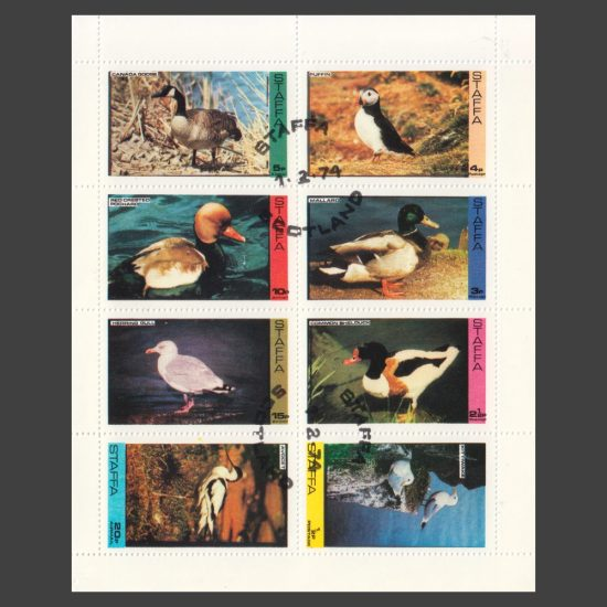 Staffa 1974 Birds (8v, ½p to 20p, CTO)