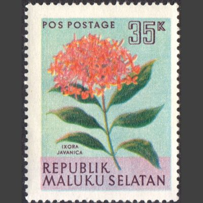 Maluku Selatan (South Moluccas) 1950s Jungle Flowers (35k Ixora javanica - single value, U/M)